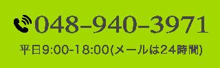 078-325-5585